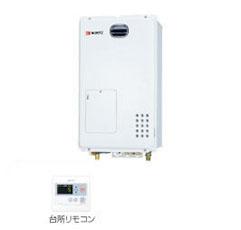 ガス温水暖房専用熱源機 GH・1210シリーズ