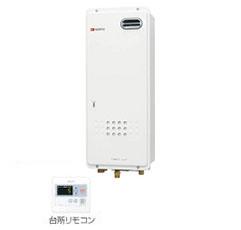 ガス温水暖房専用熱源機 GH・712シリーズ
